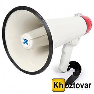 Громкоговоритель рупор аккумуляторный мегафон HW-20В