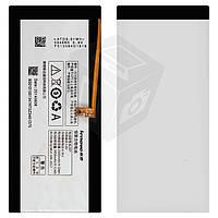 Батарея (акб, аккумулятор) BL207 для Lenovo K900 IdeaPhone, 2500 mAh, оригинал