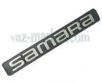 Орнамент задка правый SAMARA ВАЗ 2108