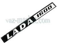 Орнамент задній хром LADA 1600 ВАЗ 2103