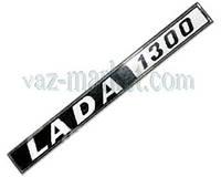 Орнамент задний хром LADA 1300 ВАЗ 2103