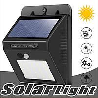 Уличный фонарь с датчиком движения на солнечной батарее Smart Light Original