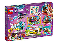 LEGO Friends 41378 Спасение дельфинов, фото 1