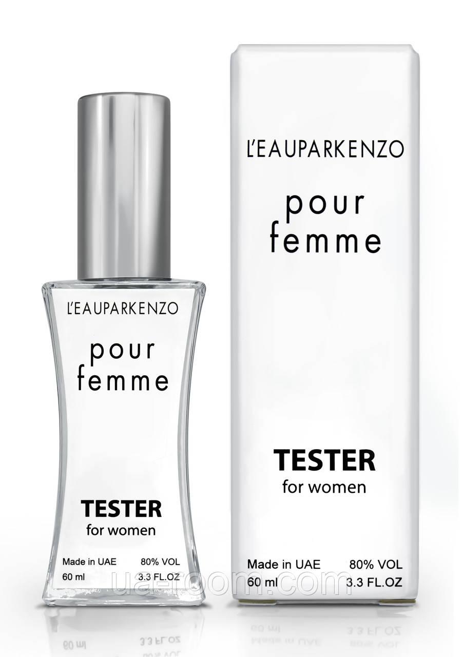 Тестер женский Kenzo L'eau par Kenzo pour femme, 60 мл.