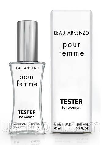 Тестер женский Kenzo L'eau par Kenzo pour femme, 60 мл., фото 2
