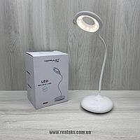 Настольная лампа KONFULON T3 (White)