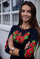 Молодежная трикотажная футболка с рукавом 3/4 с вышивкой