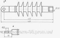ФСК 120-6-3,3-7-Ц Изолятор