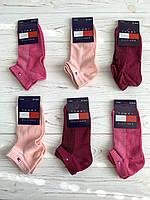 Носки женские, стрейч, сетка по верху носка, короткие, спортивный логотип 12 пар