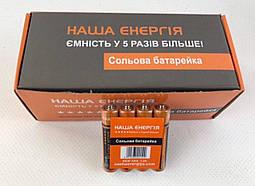 Батарейки НАША ЭНЕРГIЯ R03P AAА 1.5V