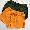 Женские трикотажные короткие шорты (40, 42, 44, 46, 48 в расцветках), фото 5