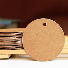 Бирка для подарков хенд-мейда Круг 5 см (0015)