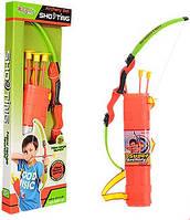 """Маленький лук спортивная игра  """"Меткий стрелок"""", игрушечное оружие, стрелы на присосках, детский арбалет"""