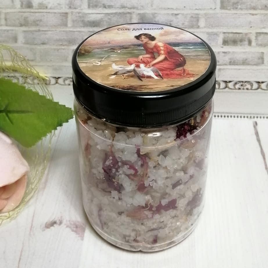 """Соль морская розовая для ванной  """"Роза с бергамотом""""."""