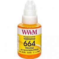 Чернила WWM Epson L110/L210/L300 140г Yellow (E664Y)