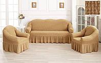 Чехол на диван + кресла 13 Медовый
