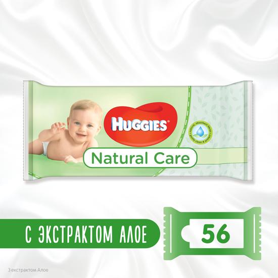 Вологі серветки Huggies Natural Care, 56шт