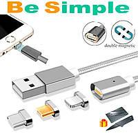 Магнитный кабель для зарядки Magnetic Cable / Магнитная зарядка + Нож-визитка в Подарок