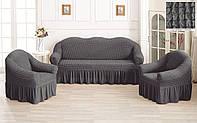 Чехол на диван + кресла 22 Темно-серый