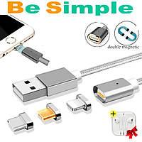 Магнитный кабель для зарядки Magnetic Cable / Магнитная зарядка + Наушники Apple в Подарок