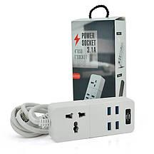 Сетевой фильтр удлинитель СЗУ ТВ-Т06, 1 розетка + 4 USB, 2м. кабель Black/White, Box