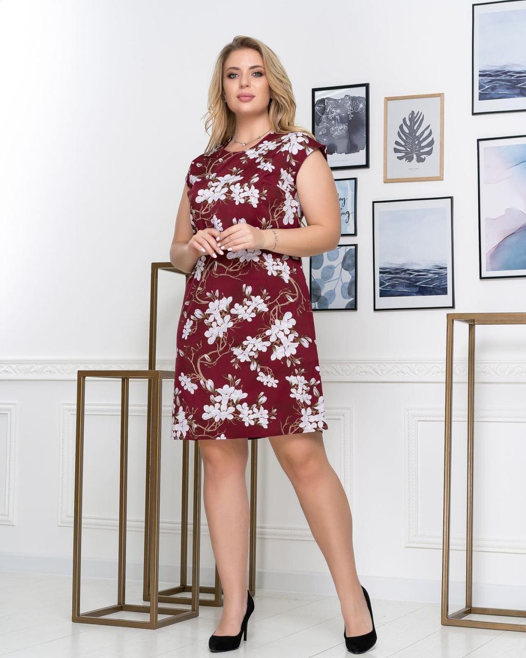 Платье с принтом, больших размеров, прямой крой