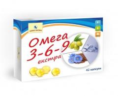 АВВА ПЛЮС Омега 3-6-9 42 капс Лавка життя