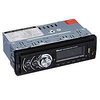 Автомагнитола High Power 5207 магнитола для автомобиля