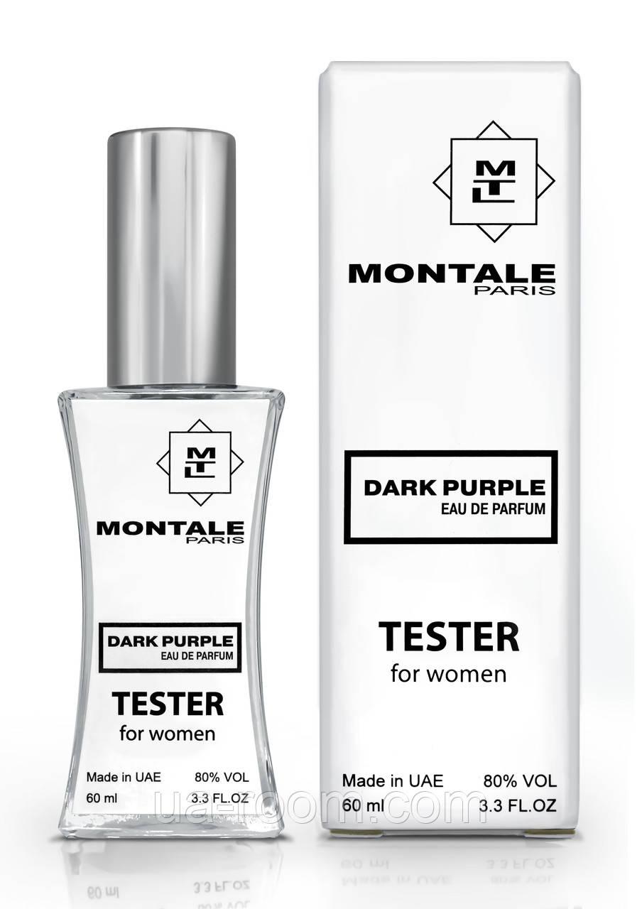 Тестер унисекс Montale Dark Purple, 60 мл.