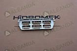 01910109 підножка кабіни Hidromek, фото 2