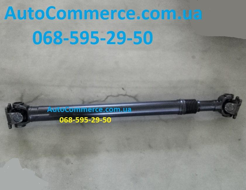 Вал карданный задний в сборе FAW 1031, ФАВ 1031 (V=2.54; V=2.67) 950мм