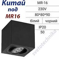 Китай MR16 накладной потолочный светильник  черный квадратный