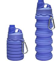 Спортивная силиконовая складная бутылка с поилкой  500 мл, синяя