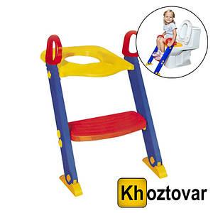 Детское сиденье на унитаз Assento Infantil Que Ten Escada
