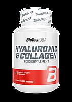 Гиалуроновая кислота и коллаген BioTech Hyaluronic & Collagen (30 капс) биотеч