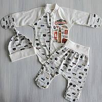 Одежда на выписку в роддом для новорожденного Люкс 56 размер