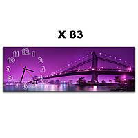 Большие декоративные часы на стену в гостинную Фиолетовый мост 30х90 см