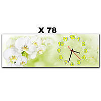 Большие часы на стену Нежность орхидей 30х90 см