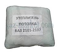 Утеплювач стелі ВАЗ 2101