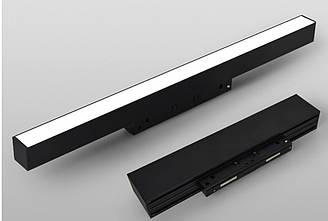 Трековый магнитный светильник. Модель QM-100.