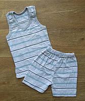 Костюм летний на мальчика, детский комсомольский трикотаж от производителя, детская одежда, кулир