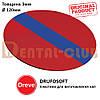 Пластина для вигoтовлення кап Друфософт (DRUFOSOFT) Dereve 3 мм х 120 мм, 4270-13, кругла чер-син-чер