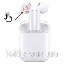 Бездротові навушники TWS i11 Bluetooth SuperBass сенсорні, фото 2