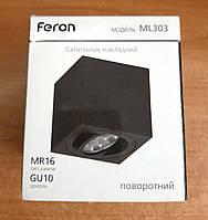 Потолочный светильник поворотный Feron ML303 MR16 GU10 точечный накладной квадратный Черный