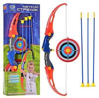 Большой лук спортивная игра Меткий стрелок, игрушечное оружие, стрелы на присосках, детский арбалет, Limo Toy