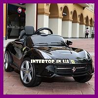 Детский электромобиль Ferrari с кожаным сиденьем, M 3176EBLR-2 черный