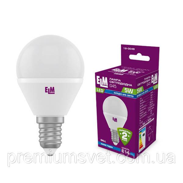 Лампа ELM Led сфера 5W PA10L E14 4000 D45 (18-0046)