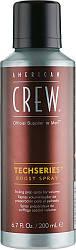 Спрей для объема American Crew Boost Spray 200 мл