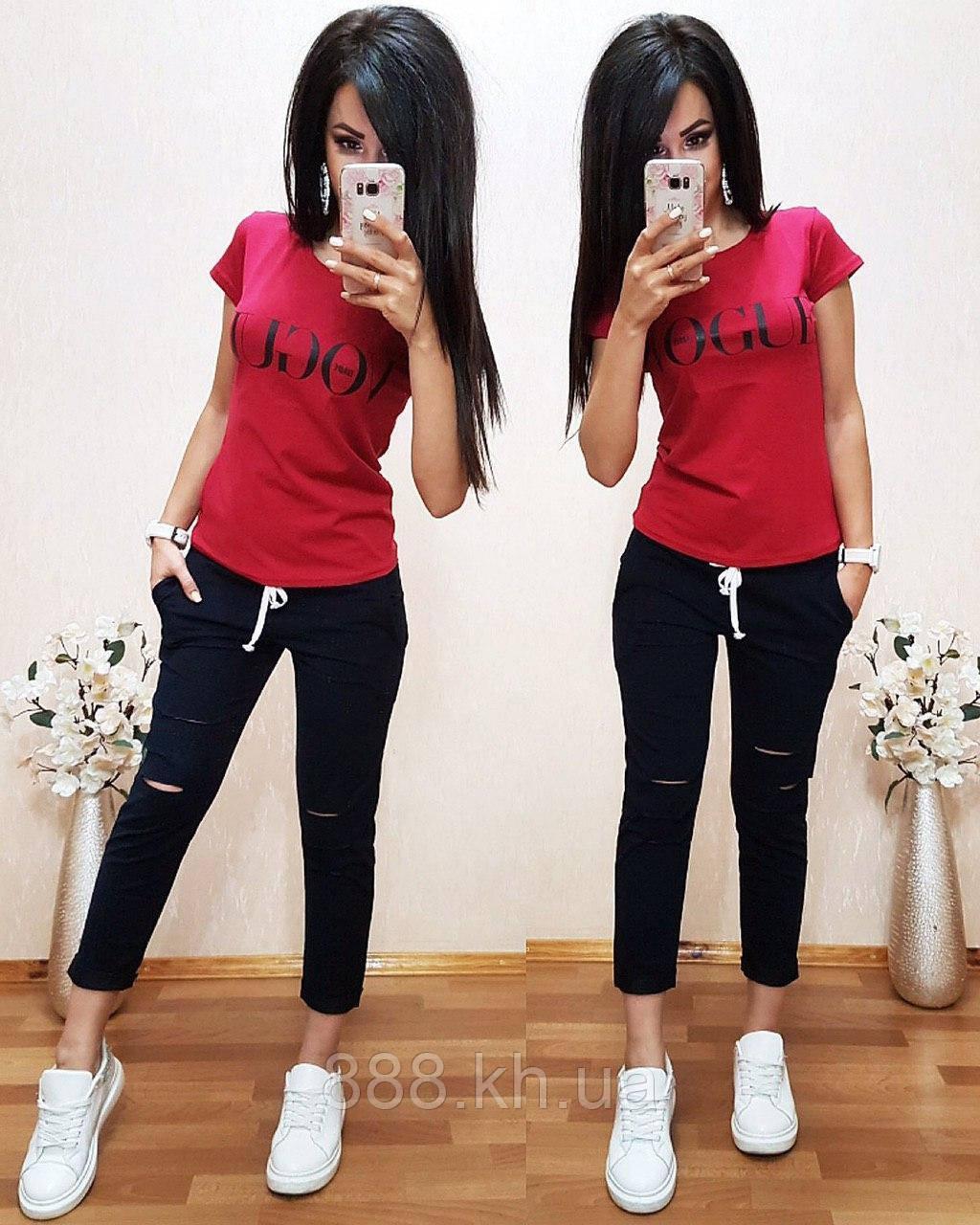 Легкая удобная женская футболка Vogue S/M/L/XL