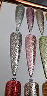 Гель краска Global Spectrum 5 ml №7